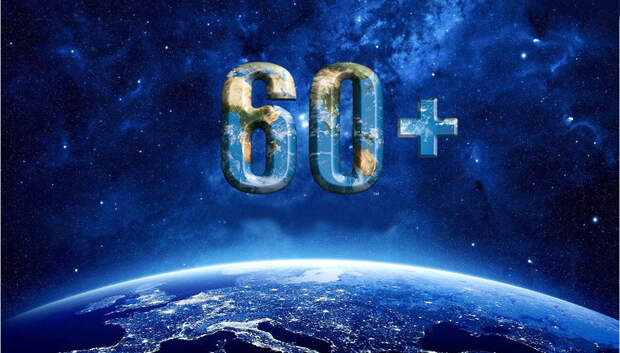 В акции «Час Земли» будут участвовать 39 муниципалитетов Московской области