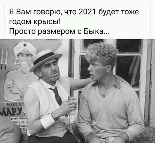 Зеленский объяснил «дочерям крымских офицеров», чем рапаны отличаются от колоколов