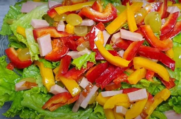Салат быстрого приготовления «Золотая осень»