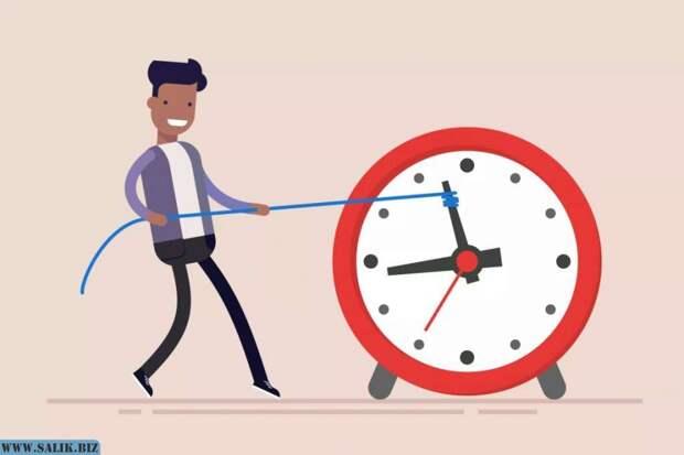 Почему у нас ни на что нет времени и откуда брать силы на важное?