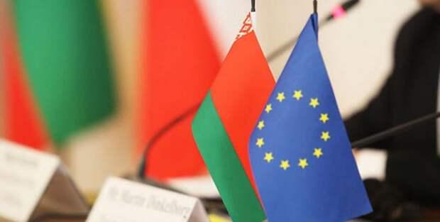 Евросоюз назвал последние действия официального Минска недопустимыми