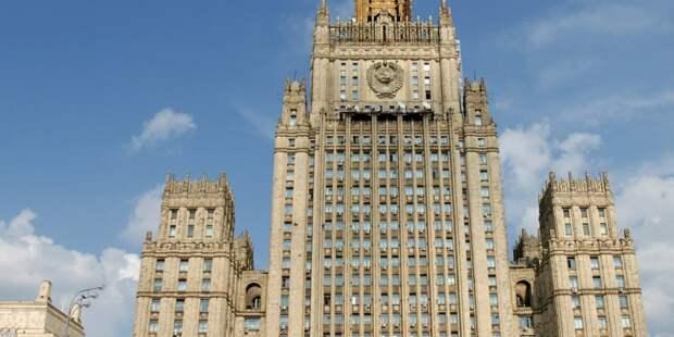 МИД РФ оценил решение США не выдавать визы
