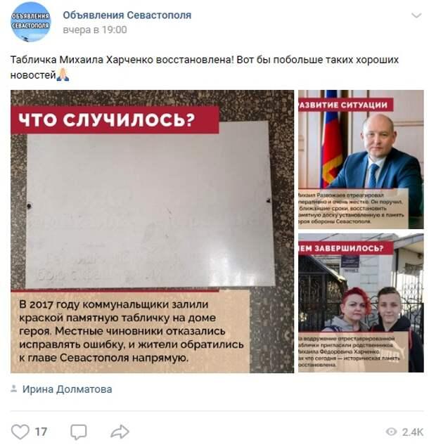 Губернаторскую кампанию Развожаева начинают платной рекламой в соцсетях