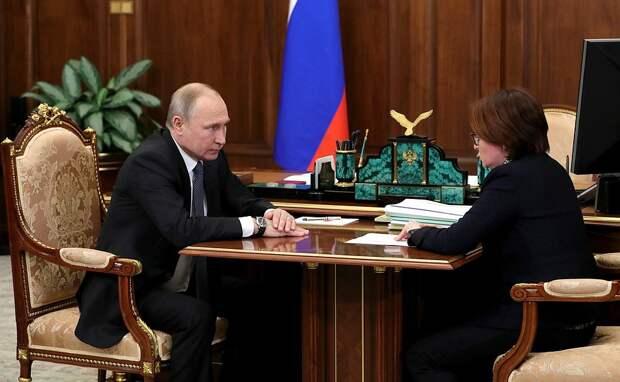 С Председателем Центрального банка Эльвирой Набиуллиной.