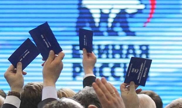 Предприниматели участвуют в праймериз «Единой России»