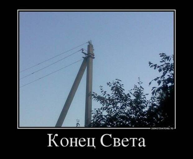 64  Записки колымчанина