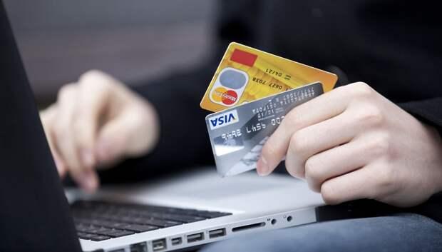 Торговля товарами не первой необходимости разрешена Подмосковье в онлайн‑формате