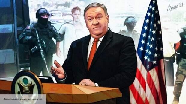 Military Watch не удивлено дерзкой реакцией России на угрозы США