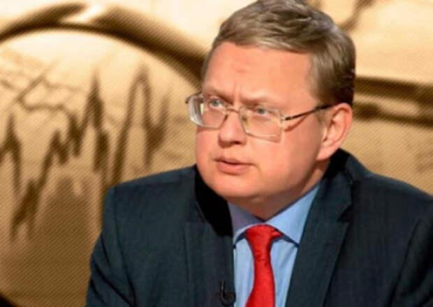 Михаил Делягин о возможной отставке главы МИД РФ