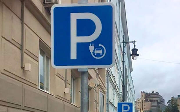 Новая ловушка на платных парковках - не попадитесь!
