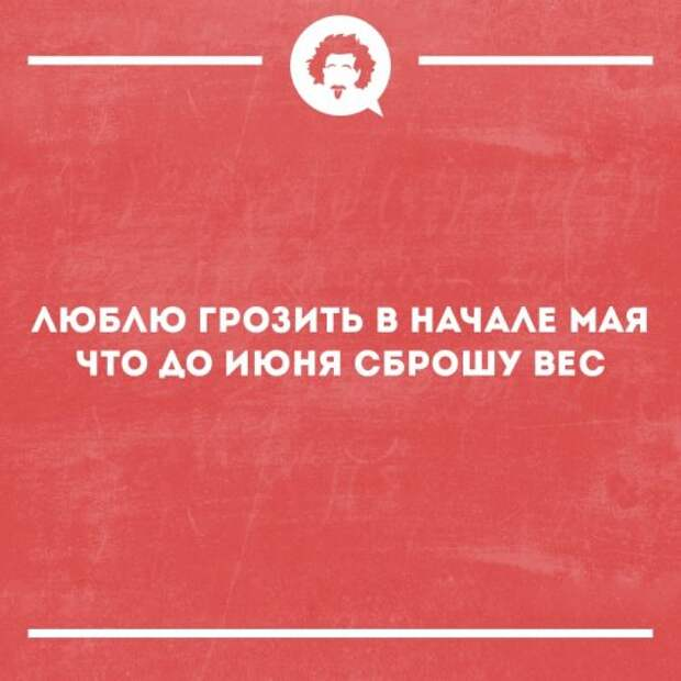 5671928_1557296832_prikoly3 (500x500, 41Kb)