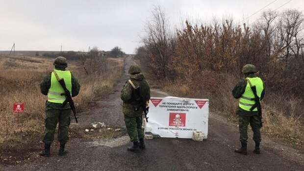 НМ ЛНР: ВСУ заминировали дороги на участке разведения сил в Золотом