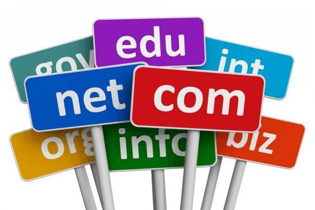 Как сэкономить при покупке домена для сайта