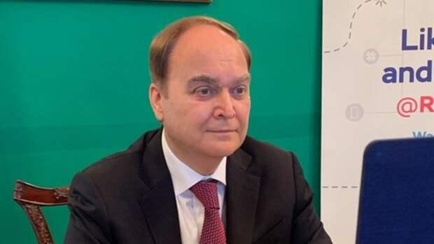 Посол Антонов проведет встречу с коллегами из США по вопросу отношений с Россией