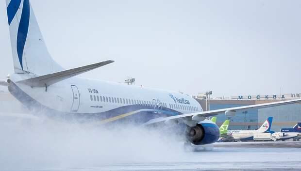 Свыше 20 рейсов отменили и задержали в столичных аэропортах