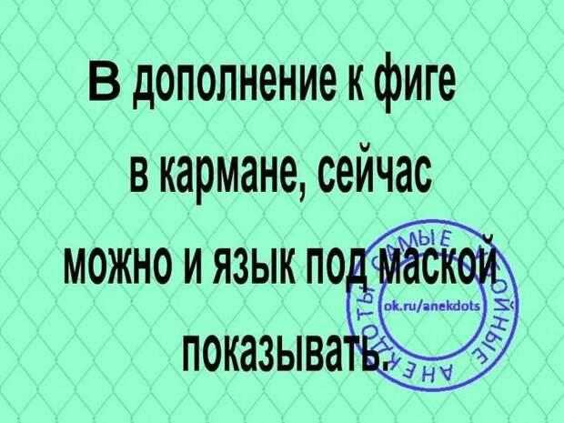 3416556_169189292_10216596978551867_6003019249712182497_n (700x525, 58Kb)