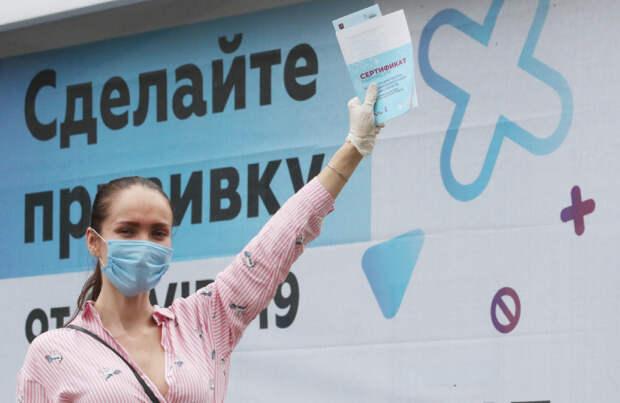 Дедлайн наступил: московские работодатели уже должны были представить данные о вакцинации 60% сотрудников