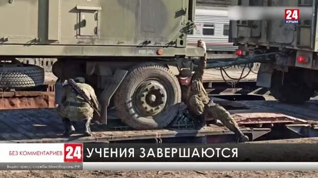 Российские войска, задействованные в проверке боеготовности, возвращаются в пункты дислокации