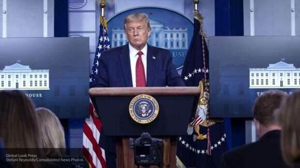 Трамп объявил о намерении занять кресло президента США во второй раз