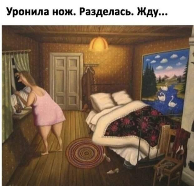 Пара прогуливается. Она:  - Дорогой, что-то у меня голова разболелась...