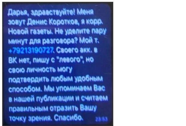 Враги Народа: «Новую газету» должны лишить лицензии