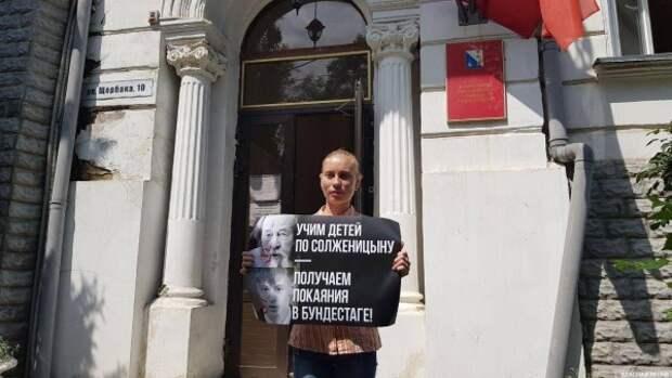 Школьников Севастополя хотят «изолировать» от Солженицына