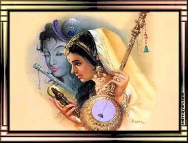 Тантра. Кришна и Радха