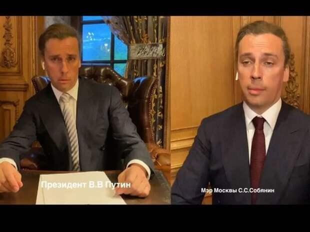 Галкин очень смешно спародировал совещание Путина и Собянина