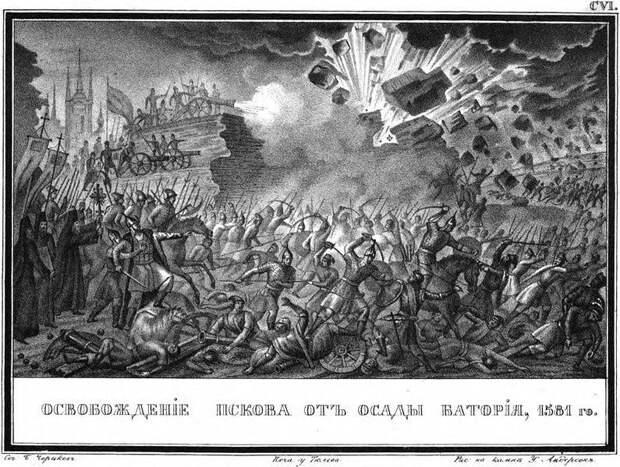 Как Стефан Баторий возглавил крестовый поход против России