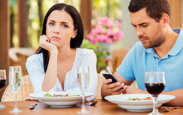 Так экономить на жене - это зашквар или нет?
