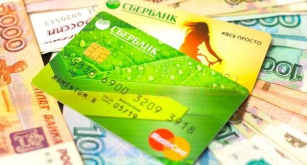 Россияне с вкладами в банке могут лишиться льгот
