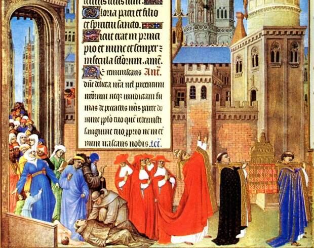 Григорий Великий молит бога об окончании эпидемии.
