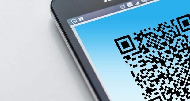 Собянин пообещал москвичам быстрое разрешение проблем с QR-кодами