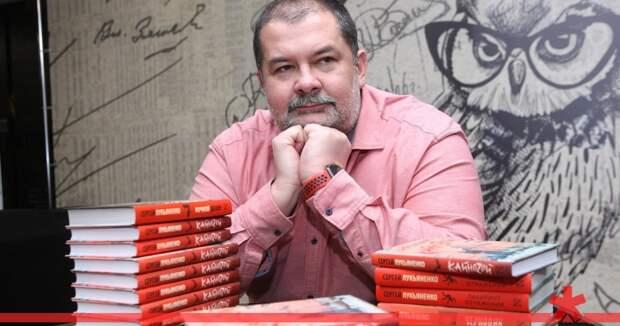 Лукьяненко решил завершить серию книг о «Дозорах»