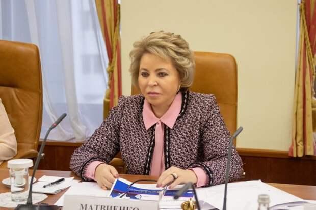 Матвиенко призвала запретить иметь двойное гражданство послам России