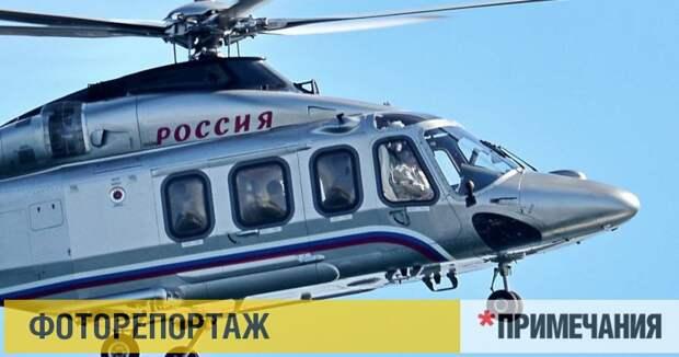 Парад обновления: Медведев прилетел в Севастополь на новом вертолете