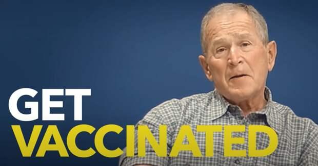 Экс-президенты США снялись в кампании в поддержку вакцинации