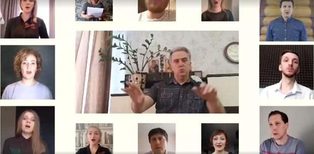 Хоровая капелла Удмуртии на удалёнке исполнила «Журавлей»