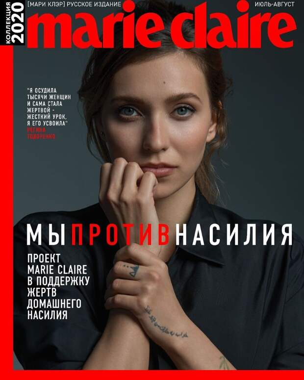Регина Тодоренко в день своего 30-летия попросила поддержать жертв домашнего насилия