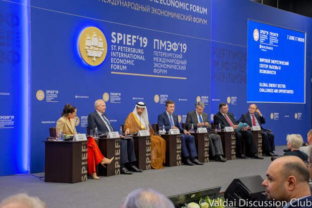 Участники ПМЭФ-2019 обсудили будущее нефтегазового сектора