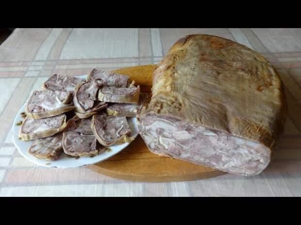 Вкуснейший ковбык (сальтисон) по-домашнему