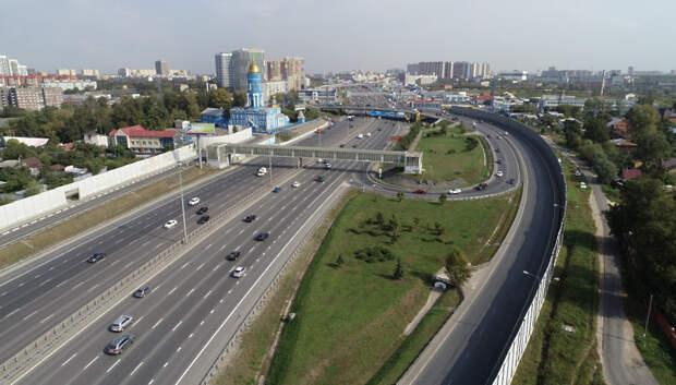 18 объектов вдоль вылетных магистралей привели в порядок в Подмосковье