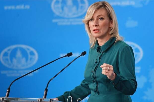 Захарова предостерегла Вашингтон от новых санкций