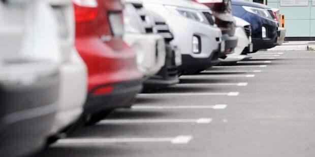 Парковки на Клары Цеткин и Адмирала Макарова станут бесплатны 22 и 23 февраля