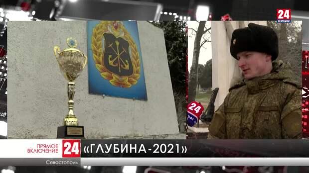 В Севастополе завершился конкурс водолазных специалистов