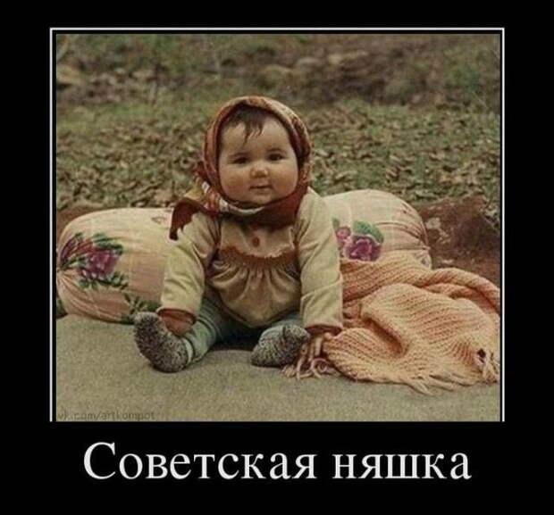 Прикольные картинки детей с надписью (30 фото) • Прикольные ...