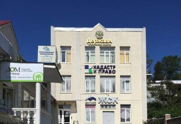 Каждый севастопольский мошенник должен побывать в тюрьме: что может объединять «Державу» и «Дом у моря»?