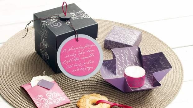 Упаковки подарков с надписями