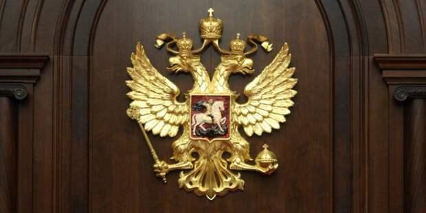 О целесообразности второго этапа Конституционной реформы в Российской Федерации