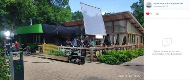 Фото дня: в Бабушкинском парке снимали кино